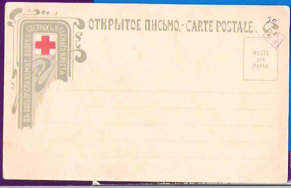 Выпуск антикварные открытки до 1945г